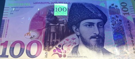 gruzijas-lari-uv