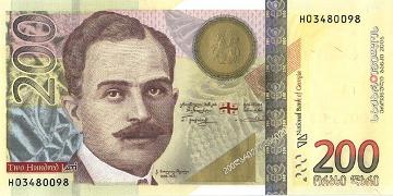 gruzijas-lari-200