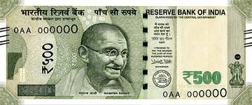 inr-india-500