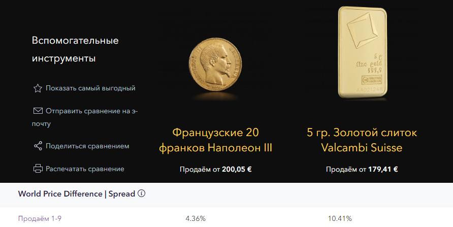 salidzinajums-moneta-stieni2-ru