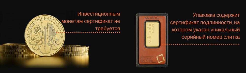 iepakojums-sertifikats-ru