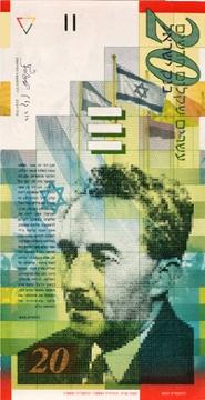 izraelas-sekels-ils-20